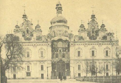 Збудований 1078 року, перебудований в 1720-тих роках, зруйнований 3 листопада 1941 року.