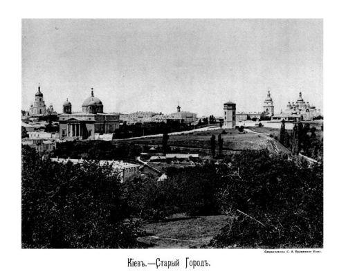 751px-Старе_місто_Київ_1888
