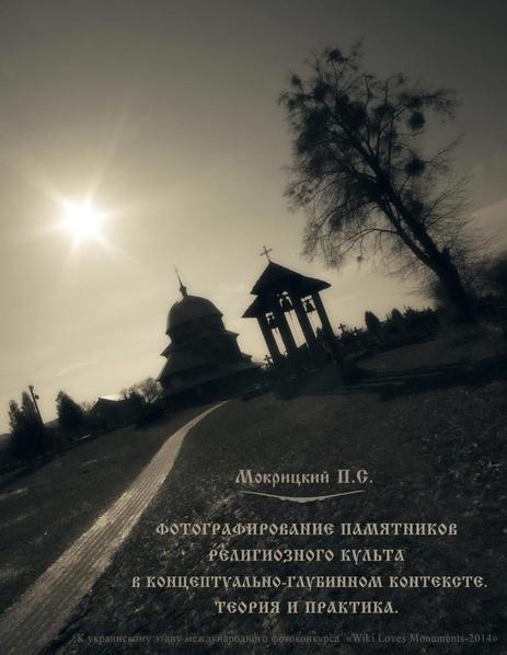 page1-463px-thumbnail.pdf